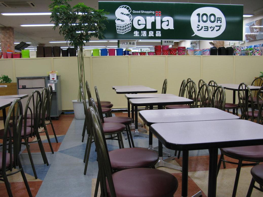 ピーコック スーパーアルプス コピオ愛川店