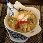 ライカノ - 鳥肉のグリーンカレー(840円)