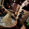 """和酒 まん月や - 料理写真:超""""辛口・上喜元(1合)¥780"""