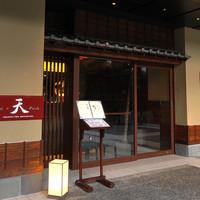 焼肉 天 がむしゃら - 赤坂アークヒルズ2F カラヤン広場 焼肉 天 がむしゃらです