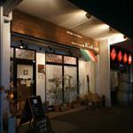 オーガニックイタリアン Kokua - 外観写真:駐車場は共同です。