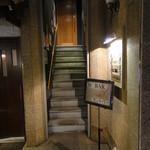 セントバー - 階段をのぼるとセントバー