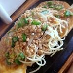 葡麗紅 - 納豆とオクラのスパゲティ(サラダ/スープ付)