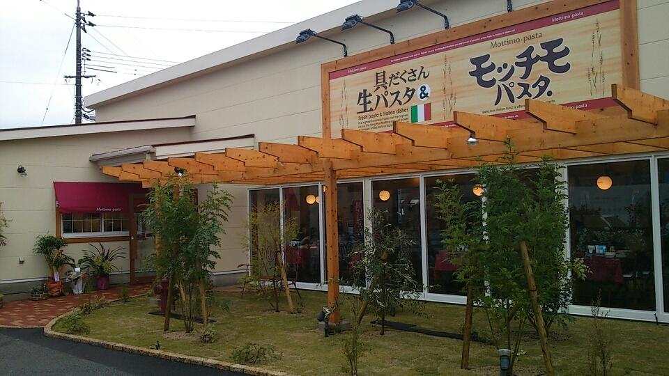 モッチモパスタ 山口湯田店
