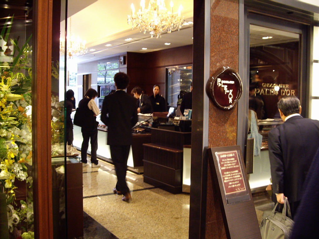 ショコラティエ パレ ド オール TOKYO
