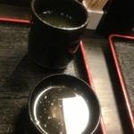 麺の里 家来 - 最初に出された、お吸い物。