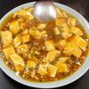 鵬龍 - 料理写真:麻婆豆腐