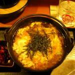 鳥久 - 鶏雑炊