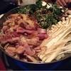 酒菜 居路里 - 料理写真:炭火焼地鶏鍋