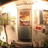 LOCO'S KITCHEN OLU OLU - 内観写真:神戸元町徒歩2分で気分はハワイアン!♪
