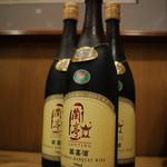 竹爐山房 - 酒です