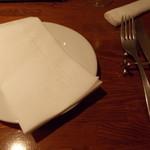 マション - テーブルセット