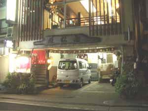 姫松屋 新町店