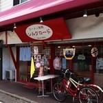 ラーメン厨房 シルクロード - 店舗正面