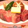 相川やまき - 料理写真: