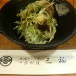 三福 - 料理写真:カツオのたたき