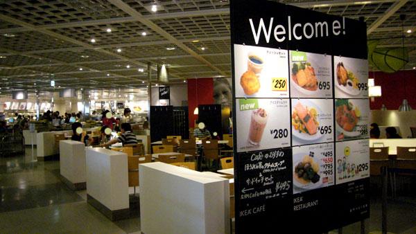 大満足!IKEAレストランの魅力と評判、おすすめメニュー厳選5つ