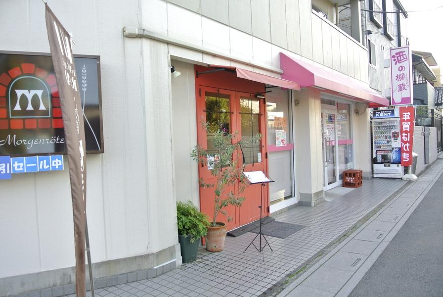 赤い扉のパン屋さん モルゲンレーテ