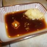 山羊料理 美咲 - 山羊さしみは生姜醤油で頂きました。