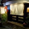 割烹居酒屋 華綺久 - 外観写真:夜の玄関です。写真には写っていませんが左側に大きなサンプルケースが設置してあります。