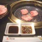 清香園 - ネギタン焼いてるトコ