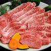 鶴橋ホルモン本舗 - 料理写真:1日限定30食限定!【満足和牛セット】 300gでなんと1900円!