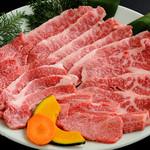 鶴橋ホルモン本舗 - 1日限定30食限定!【満足和牛セット】 300gでなんと1900円!