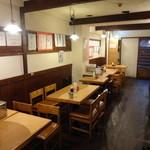 大名食堂 -