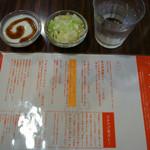 京橋屋カレー - カレーに付いてくるサラダとヨーグルトとメニュー