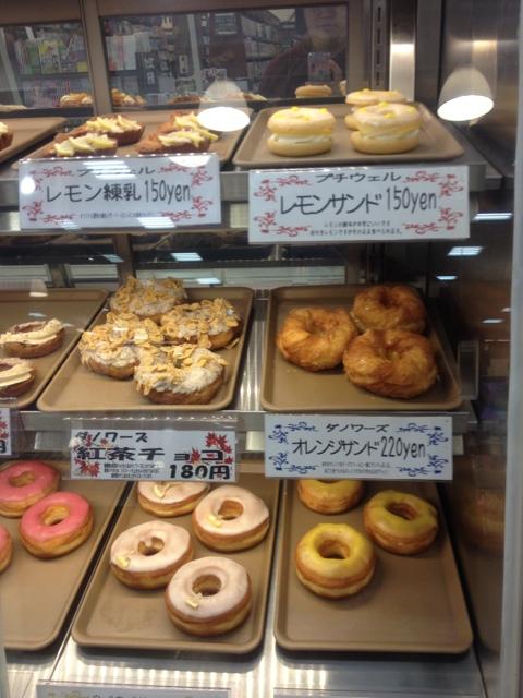 Well Well Doughnut ���c�X