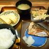 あると - 料理写真:お昼の定食