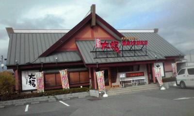 カルビ屋大福 丸亀店