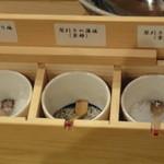 京料理 卯柳 先斗町 花 - 選べるお塩