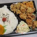 レストラン ぐん平 - とりからあげ弁当(550円)