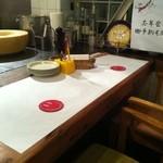 横浜チーズカフェ - カウンター席