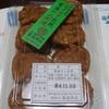 重盛商店 - 料理写真:人形焼き@840