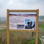 そば処 よこ亭 - 駐車場の看板