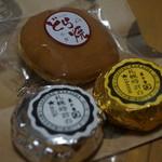 札幌菓子處 菓か舎 - 購入品