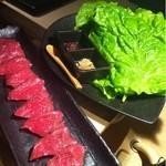 16071810 - 厚切りラム肩ロース&巻き野菜