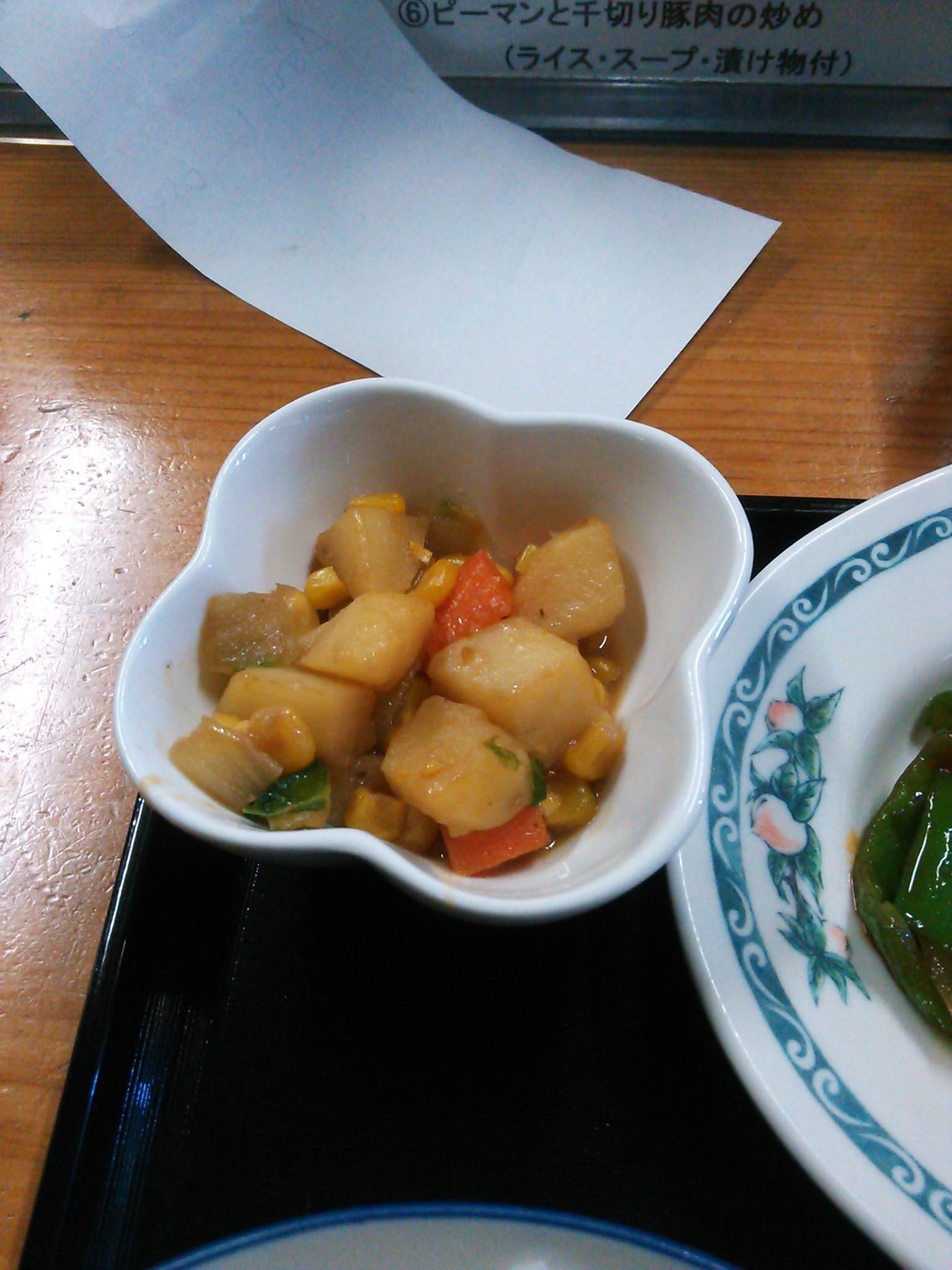 中華料理 龍馬