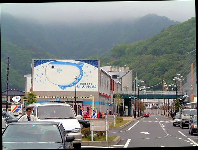 三陸寺田屋