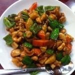 北京飯店 - カシューナッツ炒め