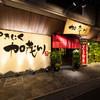 焼肉 加茂川 - 内観写真:
