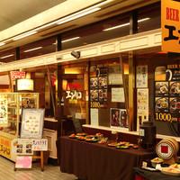 エンリコ - 著名人や遠方からのお客様もはるばる訪れる新横浜駅の隠れ家