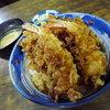 天婦羅 多から家 - 料理写真:A天丼