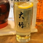 大竹 - ドリンク写真:2012.11 ハイボール(300円)大竹の銘入りです