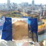 コカルド - (o〃>ω<)oフレンチサブレ・ミルク:2種類10枚入り:1050円(2012.12月撮影)