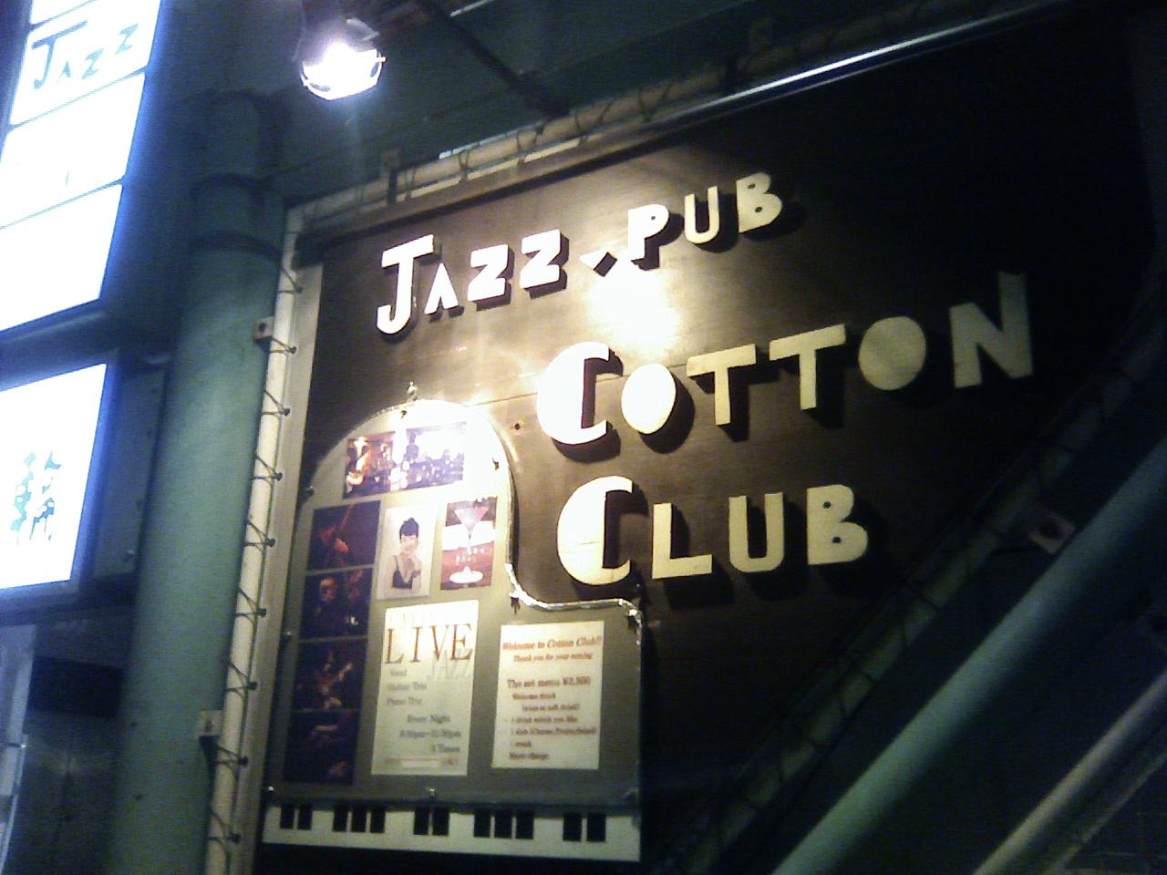JAZZ&PUB�@COTTON�@CLUB