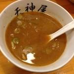 16170092 - スープ割り。