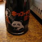 16174657 - キッコーナン醤油